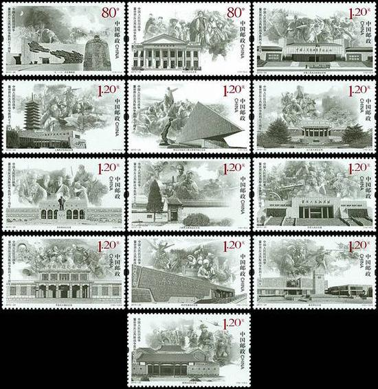 《中国人民抗日战争暨世界反法西斯战争胜利七十周年》