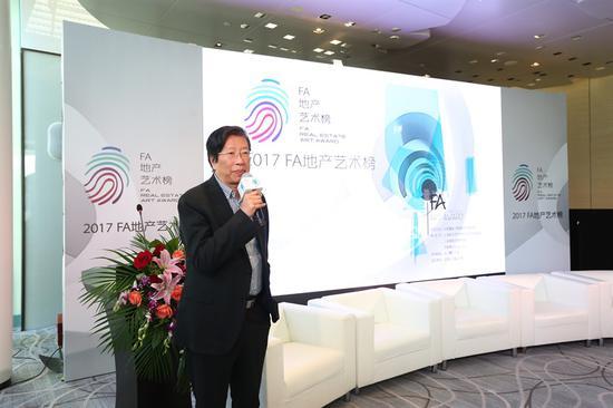 FA地产艺术榜评委会联席主任、刘海粟美术馆馆长朱刚致辞
