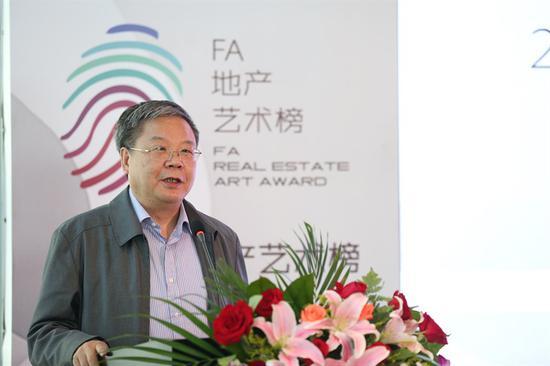 FA地产艺术榜评委会联席主任、易居房地产研究院院长张永岳致辞