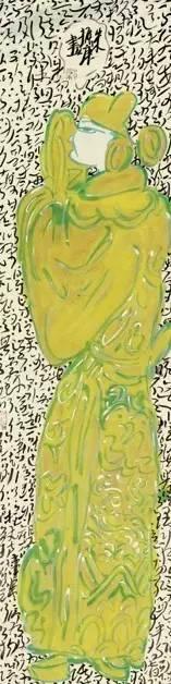 《戏剧人物之一》年代:2007 规格:138×34cm 品类:中国画