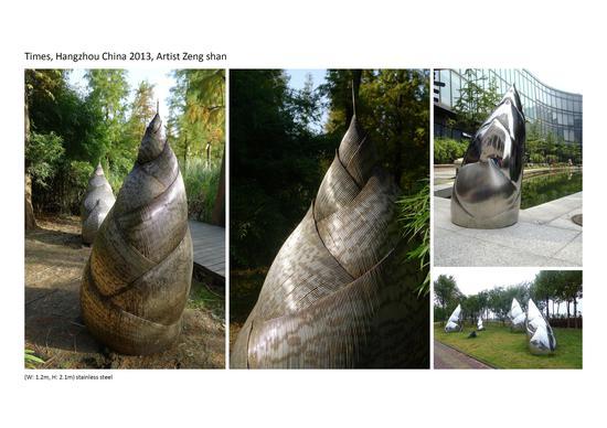 单增《与时俱进》不锈钢,150cm,2007
