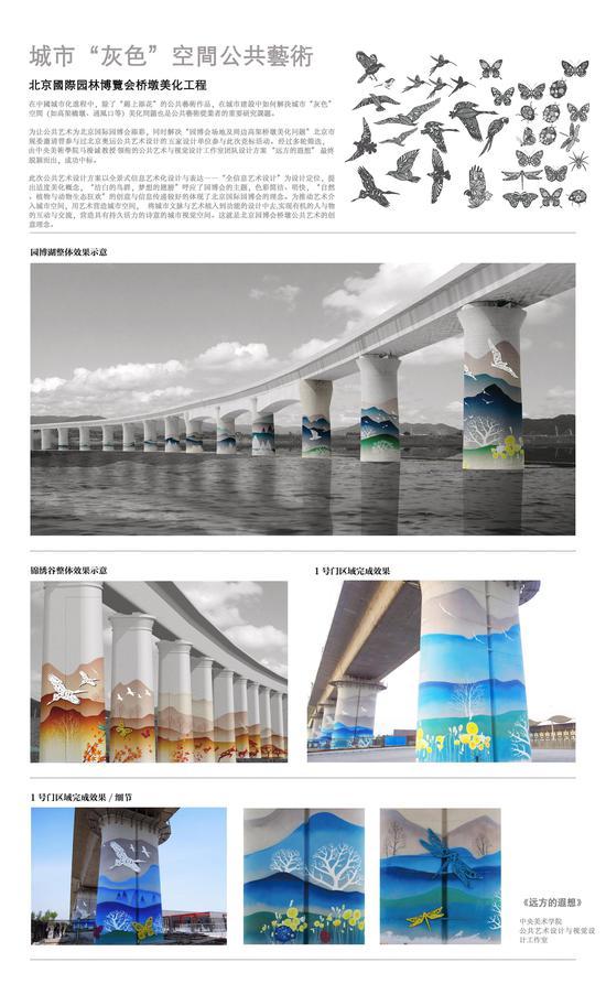 """马浚诚 ——城市""""灰色""""空间公共艺术;展板打印展出"""