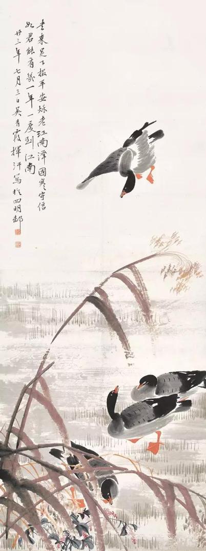 诚轩17春拍中国字画(一)编号191拍品 吴青霞1934年作《取信君》