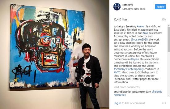 前泽友作在Instagram上宣布自己是让-米谢·巴斯奎亚《无题》 的买家。图片:致谢苏富比纽约