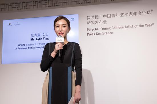上海廿一今世艺术展览会结合开创人应青蓝密斯致辞