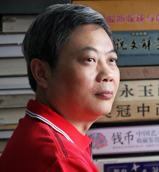 中国工艺美术大师,研究员级高级工艺美术师