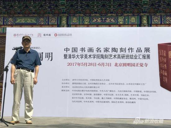 中国人民解放军国防大学少将、中国优秀传承人艺术院院长顾问黄宏