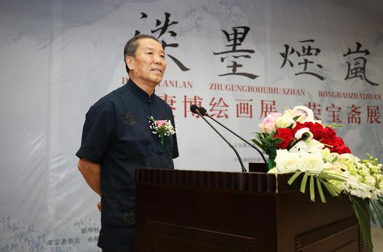 原中国美术出版总社总编辑、人民美术出版社总编辑程大利先生在开幕仪式上致辞