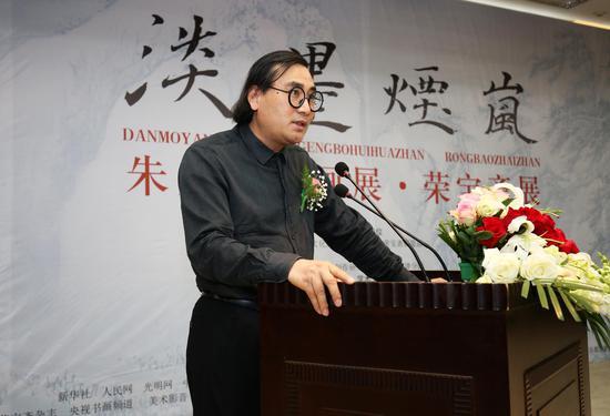 中国艺术研究院中国画院常务副院长、研究生院副院长、博士生导师副院长刘万鸣先生在开幕仪式上致辞