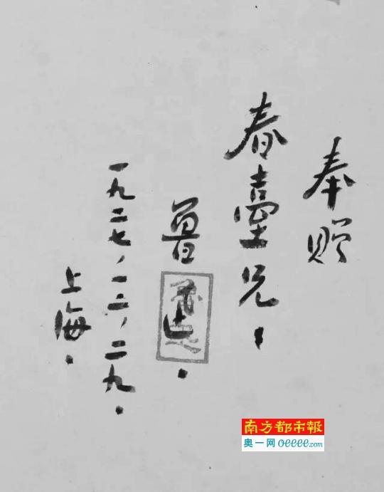 鲁迅签赠本《唐宋传奇选》题签。