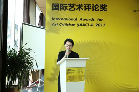 第三届国际艺术评论奖 二等奖获得者姚 梦溪心得分享