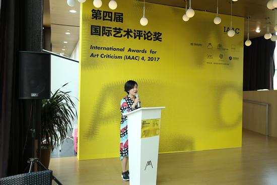 第四届国际艺术评论奖评委、上海当代艺术博物馆馆长 龚彦发言