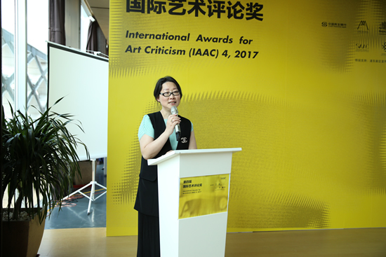 上海民生现代美术馆馆长 甘智漪 宣布第四届国际艺术评论奖 新赛制