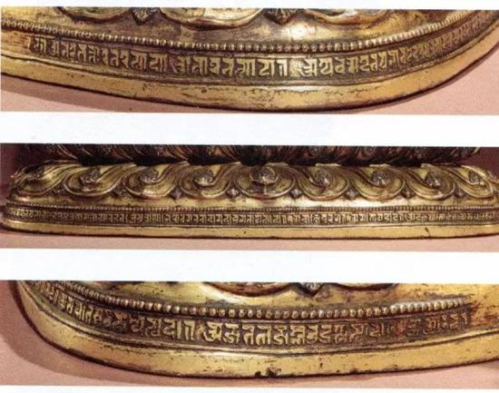十四世纪 铜鎏金白度母像 (局部)