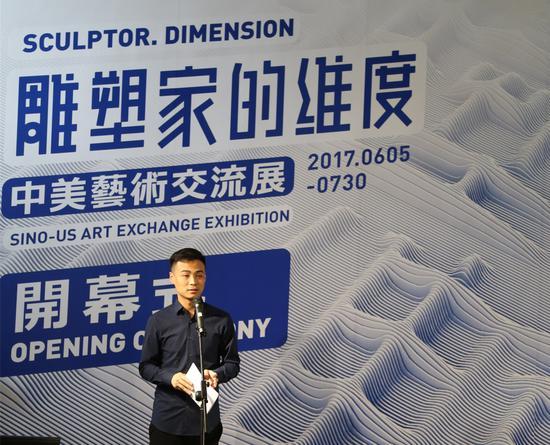 中央美术学院陶溪川美术馆学术部部长黄山主持活动