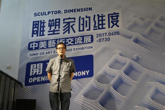 中央美院美术馆学术部主任王春辰致辞