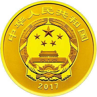 150克圆形精制金质纪念币正面图案