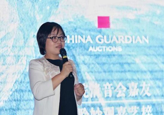 中国嘉德国际拍卖有限公司董事总裁胡妍妍女士发言表示