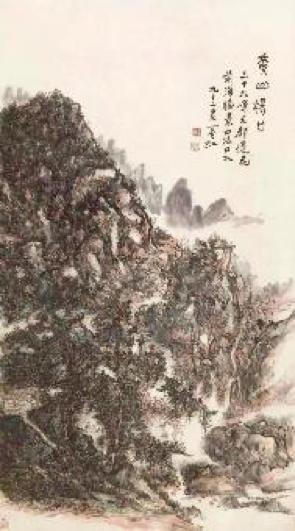黄宾虹黄山汤口 立轴 设色纸本 171×96 cm