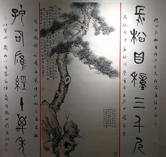 陈楚明获奖诗书画作品