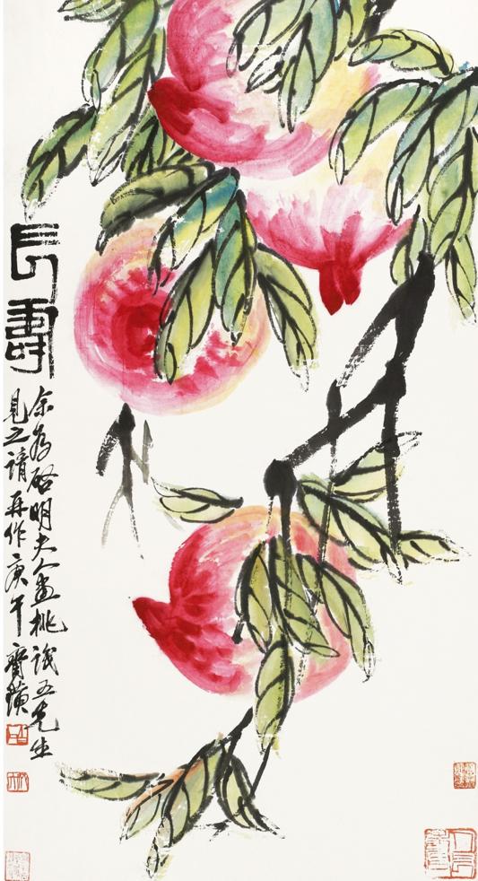 LOT 615 齐白石(1864-1957) 长寿 1930年作 纸本设色 立轴
