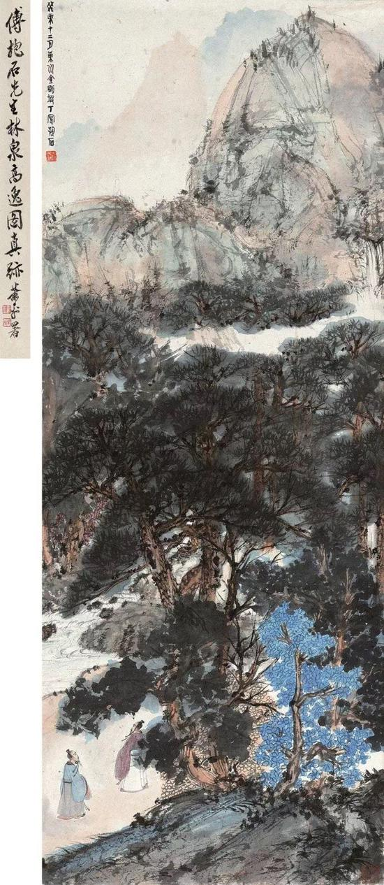 《林泉高逸 》——4140万元