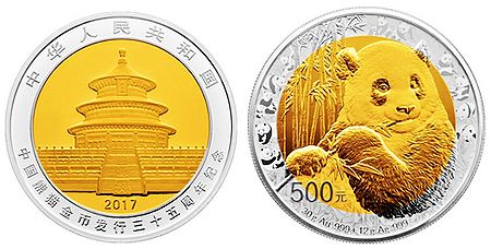 30克金12克银圆形双金属纪念币正背面图案