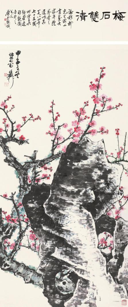 LOT 618 谢稚柳(1910-1997) 梅石双清 1984年作 纸本设色 立轴