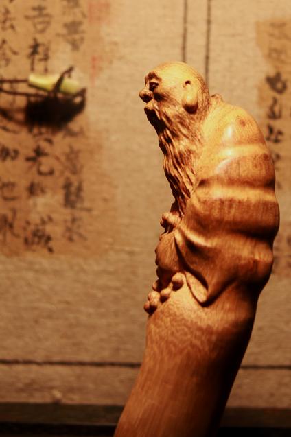 材质竹根  题目《智者》尺寸20。4