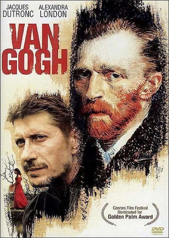 电影《梵高》海报
