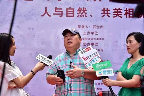 董浩老师接受媒体采访