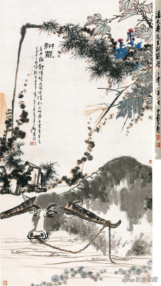 潘天寿《耕罢》,1958年作,立轴 设色纸本 227×121cm