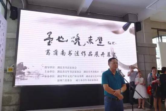 华中文交所总裁程锐致辞