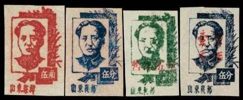 世界第一套毛泽东像纪念邮票