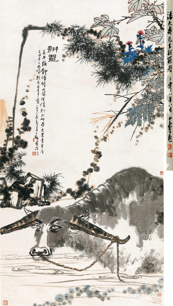 潘天寿《耕罢》,成交价:1.5893亿元