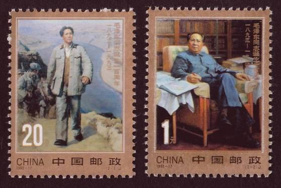 《毛泽东同志诞生一百周年》纪念邮票;全套2枚;1993.12.26发行