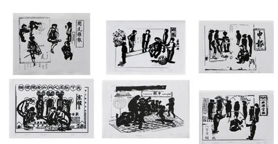 《时至今日》  版画   作者曾文龙(西美版画系第四工作室学生)