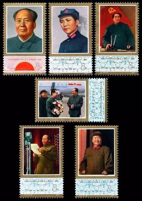 J21《伟大的领袖和导师毛泽东主席逝世一周年》邮票