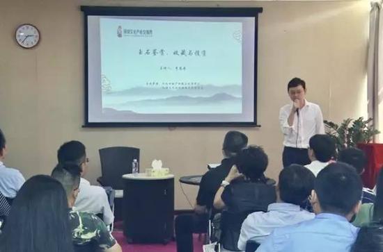 讲座由深圳文化产权交易所总经理助理塞夫主持。