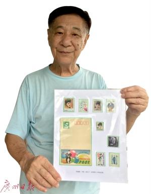 八旬老伯痴迷邮票五十余载收藏80多国邮品