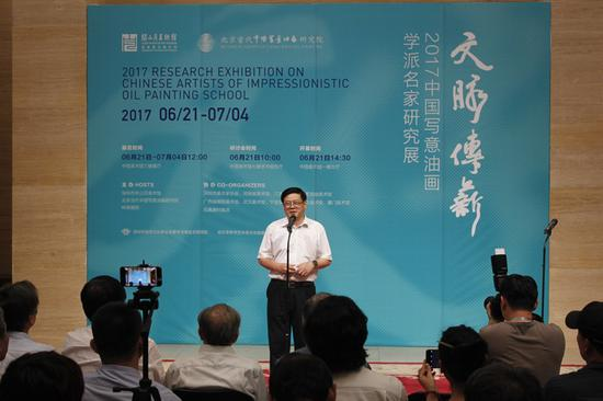 中国美术家协会分党组书记、驻会副主席兼秘书长徐里先生致辞