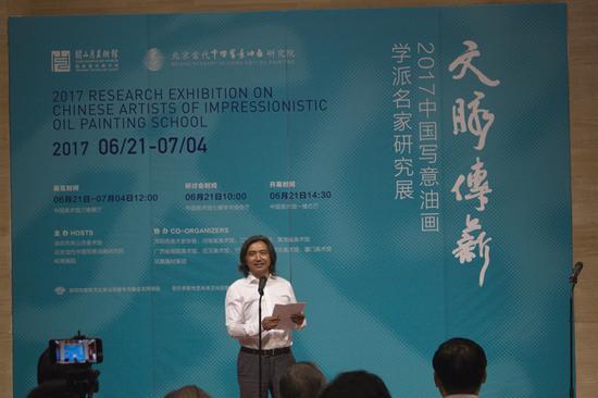 中国美术馆馆长、中国美术家协会副主席吴为山先生致辞