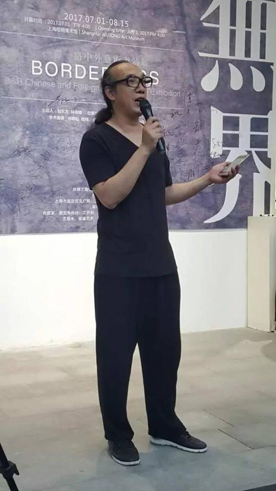 参展艺术家 、本次展览出品人及总策划之一、上海梧桐美术馆馆长林依峰先生致辞