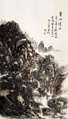 黄宾虹绝笔巨制《黄山汤口》以3.45亿元成交。黄宾虹的画从1元涨到3亿元,价格暴涨了3亿倍。