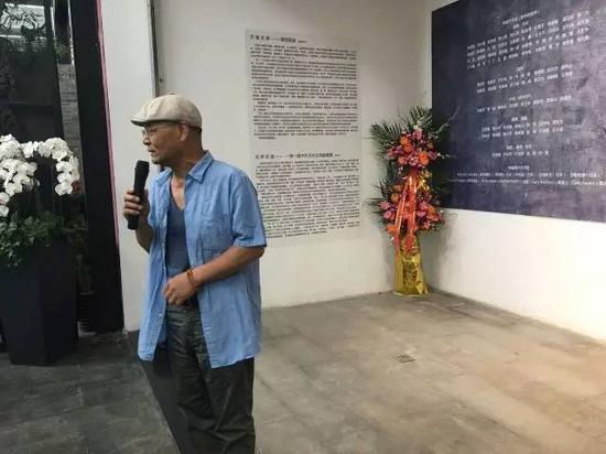 华东师范大学艺术学院院长、博士生导师周长江教授致辞
