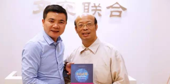 文交联合副总裁 银志 唐德影院管理有限公司总经理 赵军