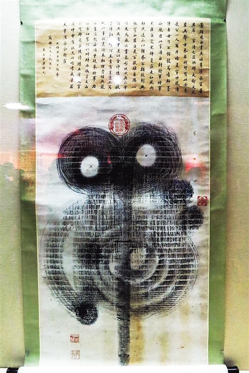 """刘永福书写的""""虎""""字"""