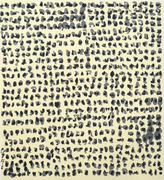 《一种可能的交流符号》2012111 44X40CM 纸本水墨2012