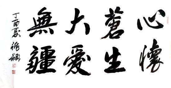 本次活动由国家林业局驻北京森林资源监督专员办事处、中华人民共和国濒危物种进出口管理办公室北京办事处、中国林业书法家协会、北京市园林绿化局、天津市林业局、河北省林业厅、山西省林业厅主办。北京华夏文化艺术研究院、北京华夏名人艺术书画院承办。中国书画报卢沟桥艺术中心、华夏之星组委会协办。   野生动物和森林、湿地等构成了强大稳定的自然生态系统,庇护着人类生存发展空间。野生动物为人类可持续发展提供了充足而又不可替代的物质资源、基因资源、科研资源和文化艺术资源,是人类文化、艺术发展创作的原型,还是各种形象的代表