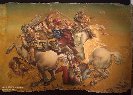 达芬奇的《安吉亚之战》